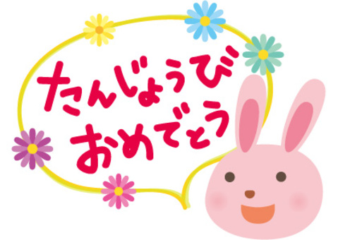 Usagi的生日