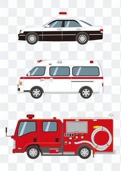 三輛緊急車輛