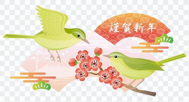 鸟框架新年的卡片