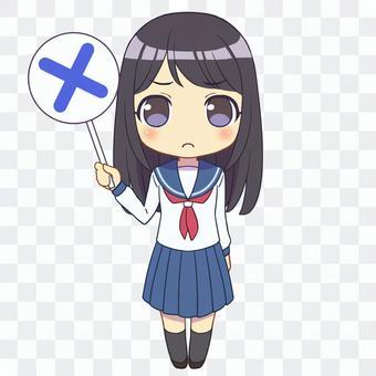 水手服女孩×1