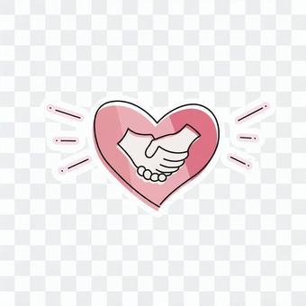 握手和心的簡單說明