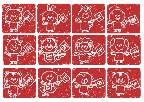 兒童塗鴉郵票生肖套裝