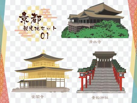 京都01_清水寺_金閣寺_ Kisaragi