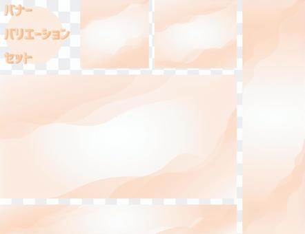 Banner design silk