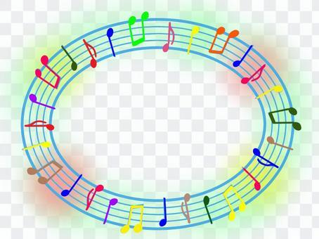Frame - Music