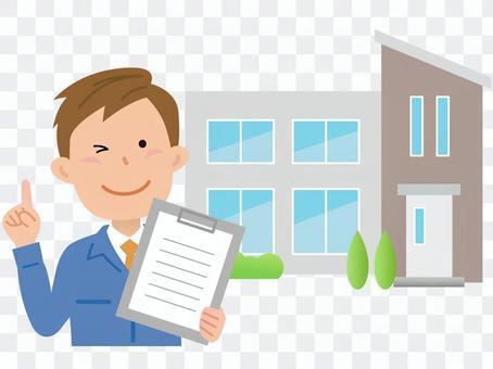 70112. Building assessment, single-family modern
