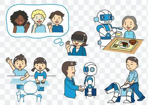 技術熟悉的未來插圖集2
