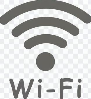 帶有wifi字母的wi-fi第1部分