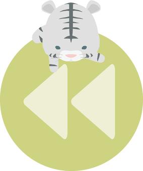 Button_rewind_tiger_white