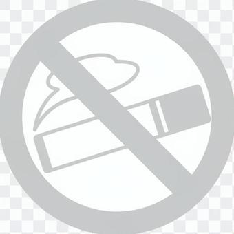 戒菸禁止吸煙第3部分