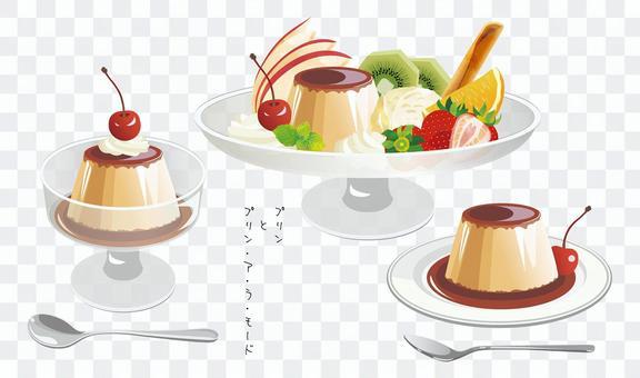 Pudding and pudding a la mode