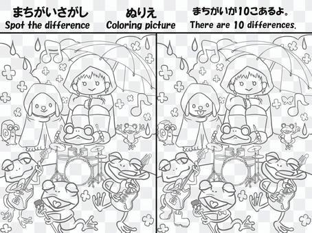 現貨差異圖畫書六月雨季雨線條藝術