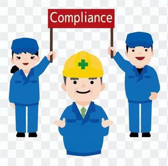 Compliance education 8