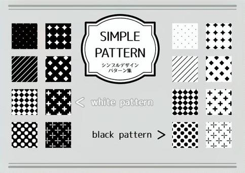 簡單單調的黑白背景圖案