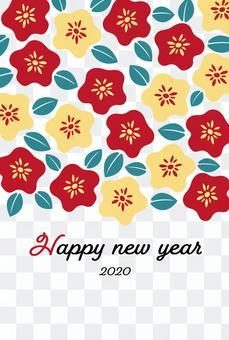 2020年賀状(令和二年)009