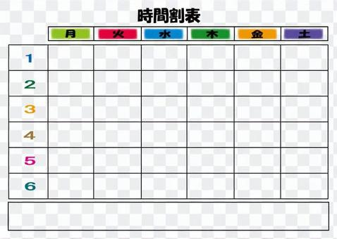 Time schedule 3 sideways