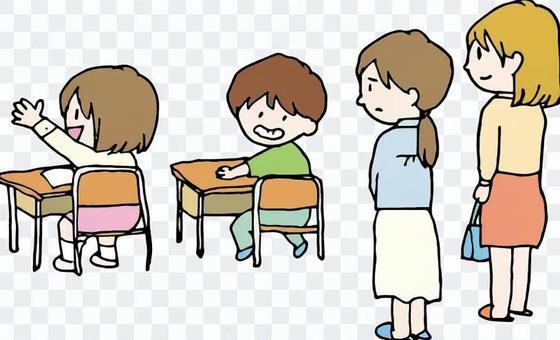 Classroom visitation
