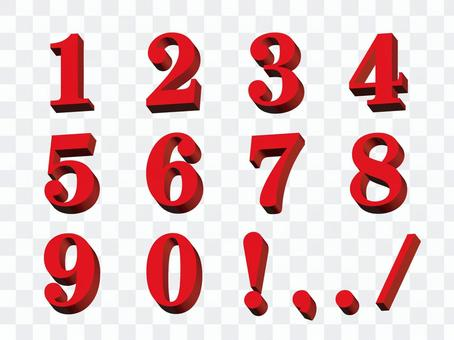 Three-dimensional number red 3