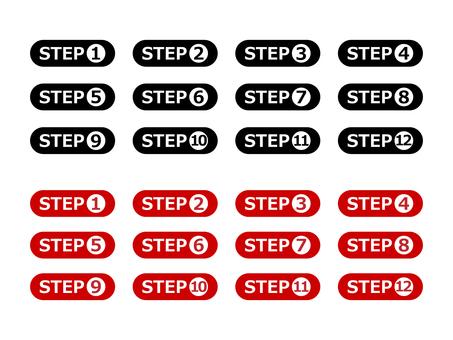 """STEP 1-12""圓角/黑/紅/白"