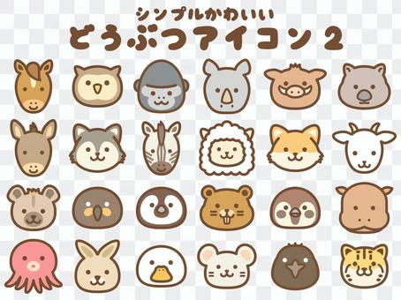 Animal face icon 2_color_main line available