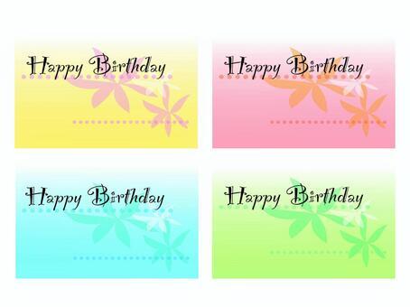 Birthday card A