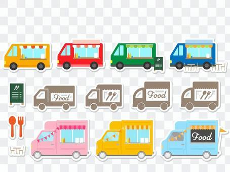 廚房汽車移動銷售汽車插圖免費集