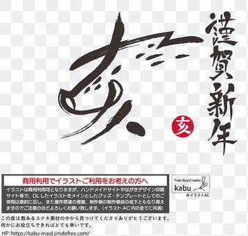 年_ 2019年新年賀卡模板027
