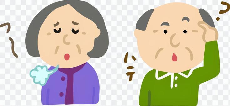 疲れやすい 忘れっぽい 高齢夫婦