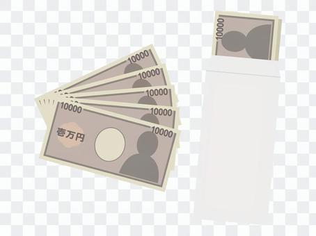 信封和票據