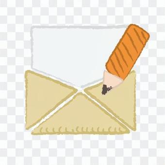 Mail 4