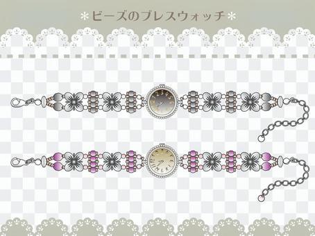 Beads breath watch