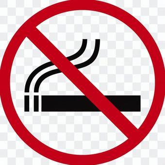 喫煙・タバコ禁止