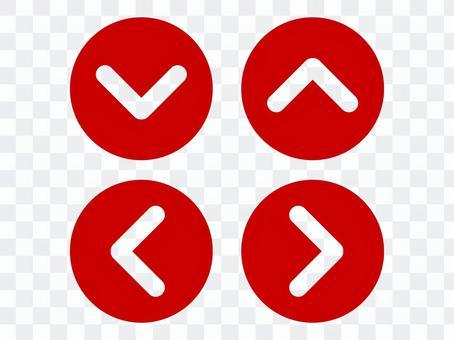 Arrow set (red)