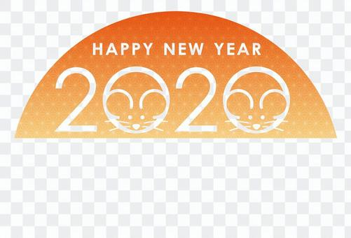 New Year card template for child years