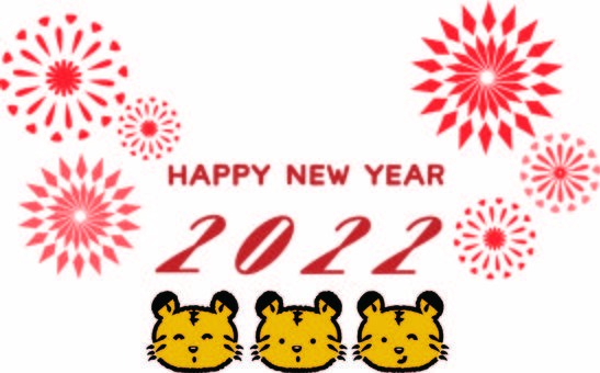 Tiger New Year's card 2022
