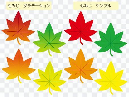 Maple set