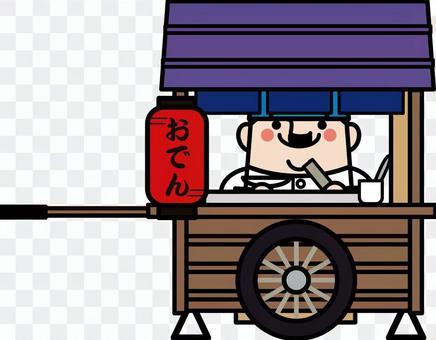 仙子關東煮大叔