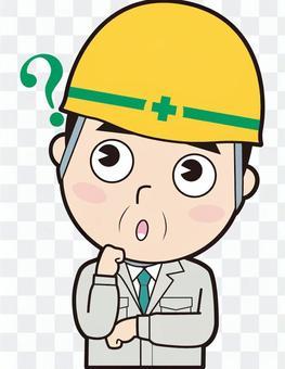 Site supervision (question)