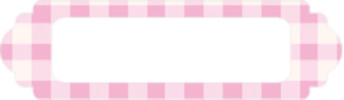 檢查框架粉紅色