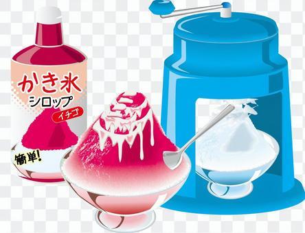刨冰機刨冰家用刨冰酷