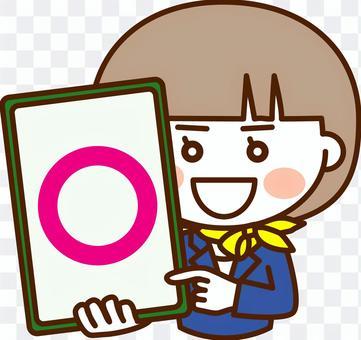 女CA在一套西裝,拿著一張圓形卡片