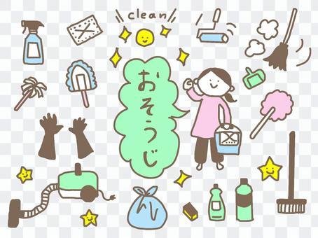 お掃除グッズ詰め合わせ(カラー)