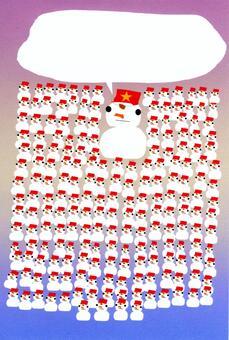 200 Snowman (Message)