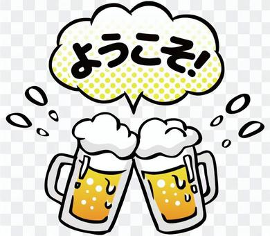 Cheers and welcome party with cold beer which foams