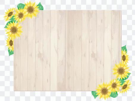 向日葵木框/透明
