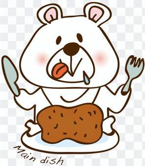 Eat bear bear