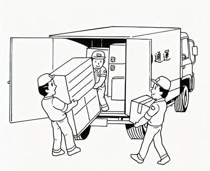 Kamp用於包裝移動行李箱