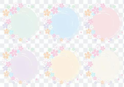 Cherry Pastel _圓框_套裝1882