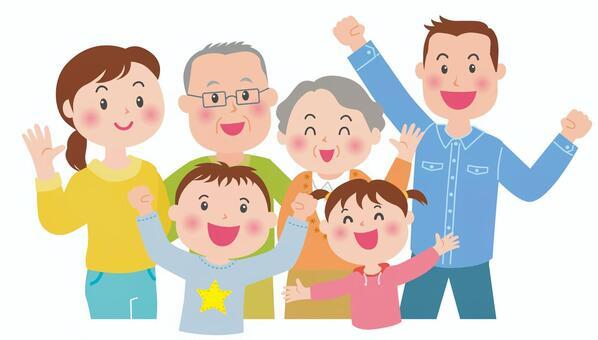 Energetic family (long)
