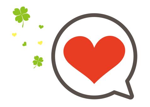 Heart mark 1